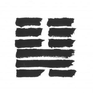 Kanpai Ganbei – La calligrafia di Bruno Riva