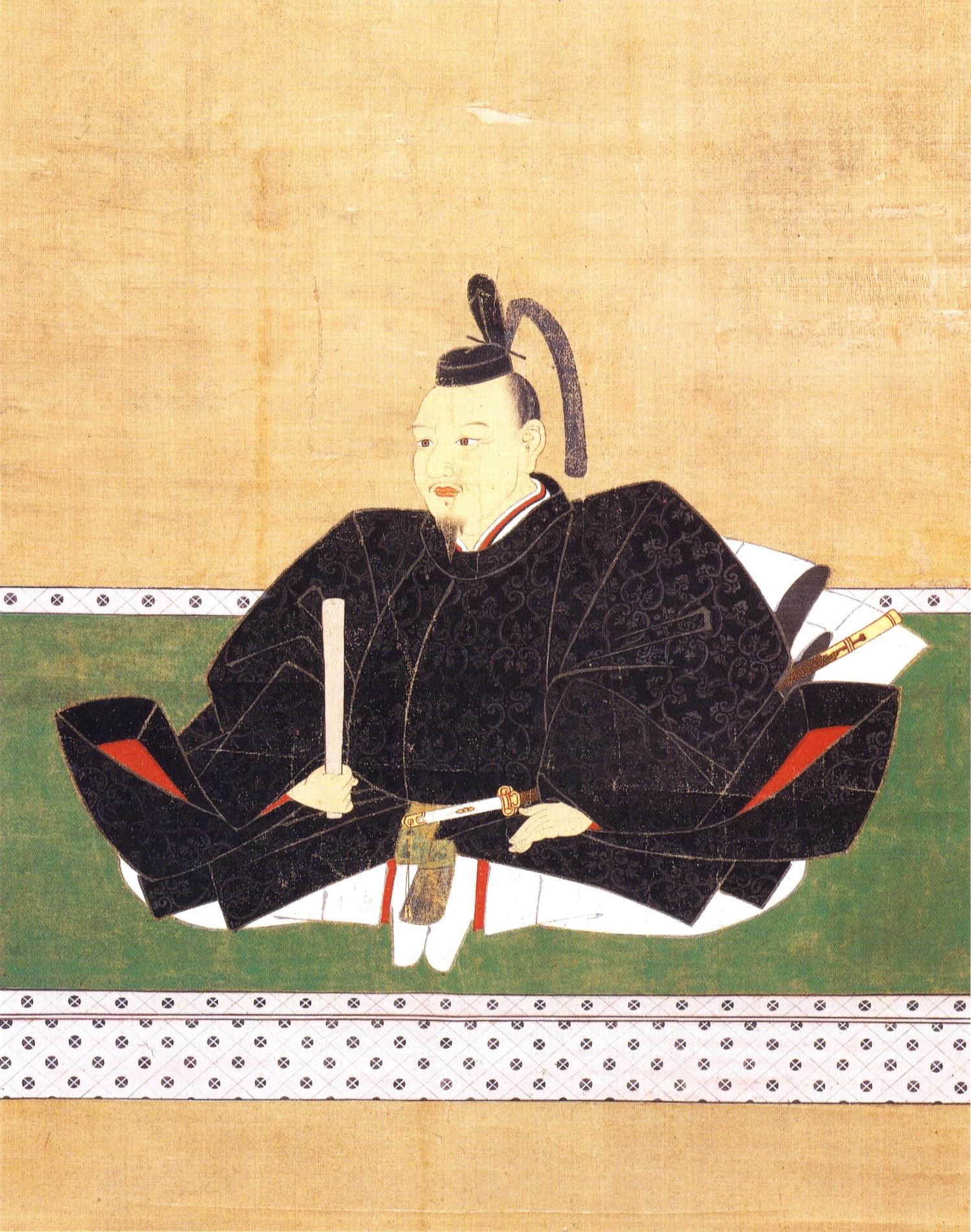 Ashigaka Yoshimasa