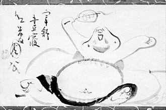 """Sengai Gibon (1750-1837 ), """"Hotei si risveglia dal sonnellino"""", pittura a inchiostro e acqua (Sumi-e)"""