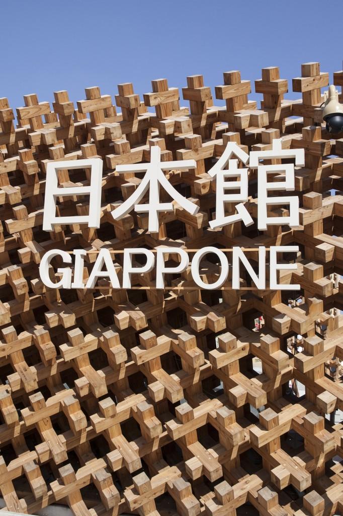 tigredicarta_evento_giappone_expo2015_ph-®camillagiannelli001