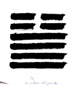 Calligrafia ex. 34