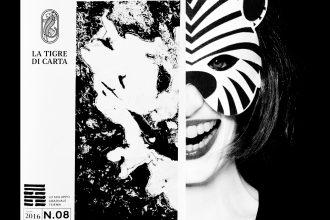 Contest Seguire La Tigre 2016
