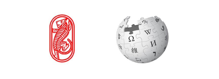 Tigre e Wikipedia