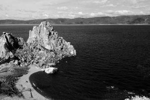 Rocca di Burchan, dimora della principessa Angara | Isola di Olkhon, lago Bajkal (Siberia)