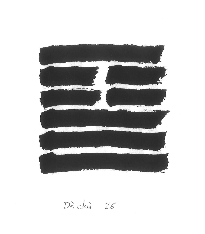 """I Ching, esagramma 26, """"Il viandante"""""""