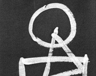L'Universo, calligrafia di Itsuo Tsuda