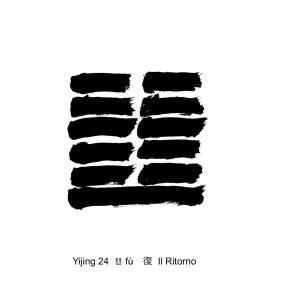 Esagramma I Ching 24 Il ritorno