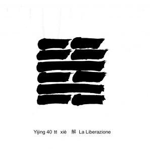 esagramma I Ching 40 La liberazione