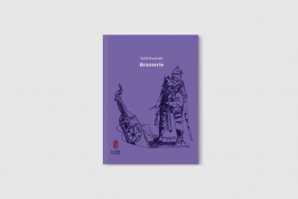 Cover Brasserie Koffi Kwahulé